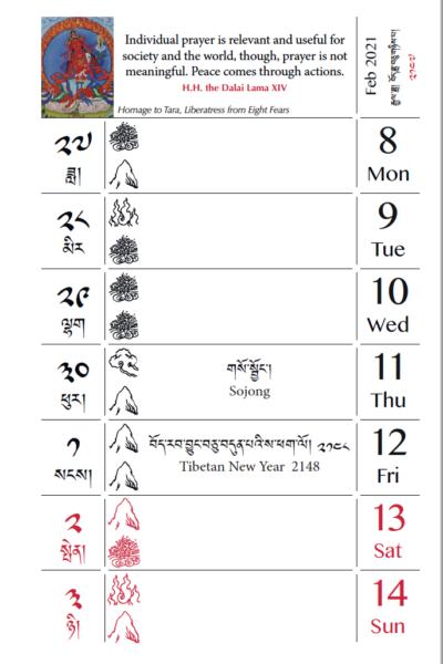 Calendrier Tibétain  2020 – 2021