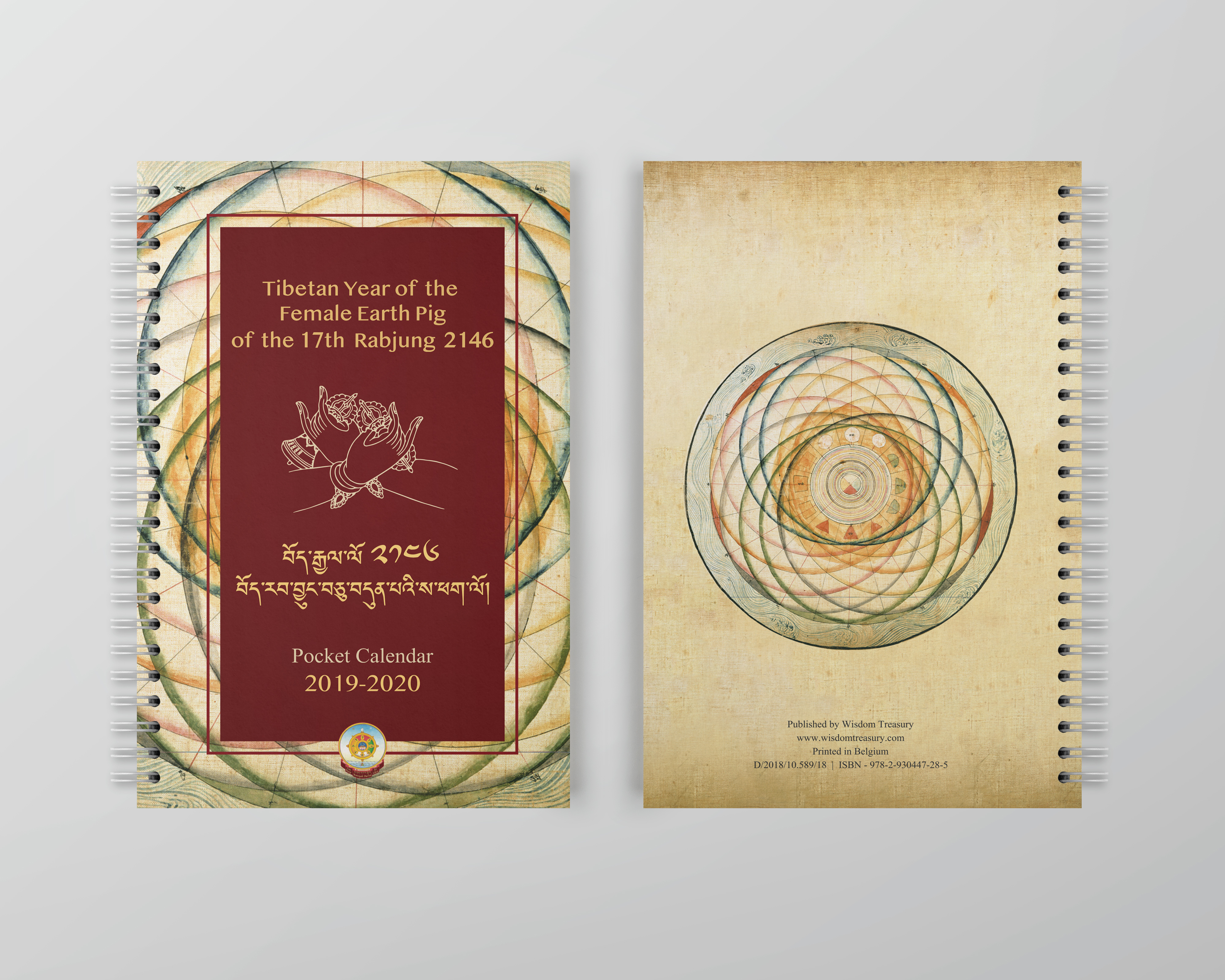 Tibetan Calendar 2020 Tibetan Pocket Calendar 2019 – 2020 – Wisdom Treasury Publishing House